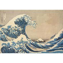 葛飾北斎: Behind the Wave off Kanagawa ('The Great Wave'), from the series Thirty-six Views of Mt. Fuji - ウィスコンシン大学マディソン校