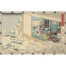 歌川広重: Act Nine, from the series Chushingura - ウィスコンシン大学マディソン校