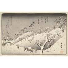 歌川広重: Evening Snow on Asuka Hill, from the series Eight Views of the Environs of Edo - ウィスコンシン大学マディソン校