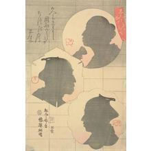無款: Shadow Portraits of Three Actors, from the series A Newly Published Set of Shadow Pictures - ウィスコンシン大学マディソン校