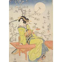 Utagawa Kunimaru: Plum Blossoms at Night by the Sumida River - ウィスコンシン大学マディソン校