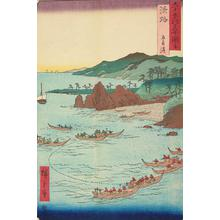 Utagawa Hiroshige: Goshiki Beach in Awaji Province, no. 54 from the series Pictures of Famous Places in the Sixty-odd Provinces - University of Wisconsin-Madison