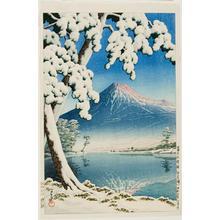 川瀬巴水: Clearing after a Snowfall on Mount Fuji (Tagonoura Beach) - ウィスコンシン大学マディソン校
