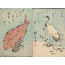 Utagawa Hiroshige: Crane and Fish - University of Wisconsin-Madison