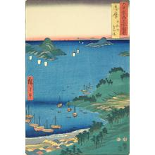 Utagawa Hiroshige: Mt. Hiyori and Toba Bay in Shima Province, no. 8 from the series Pictures of Famous Places in the Sixty-odd Provinces - University of Wisconsin-Madison