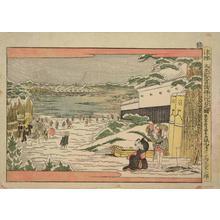 長喜: A Perspective Picture of Act Six of the Play Taiheiki chushin koshaku - ウィスコンシン大学マディソン校