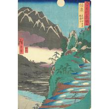 Utagawa Hiroshige: Mt. Kyodai and the Moon Reflected in the Rice Fields at Sarashina in Shinano Province, no. 25 from the series Pictures of Famous Places in the Sixty-odd Provinces - University of Wisconsin-Madison