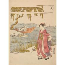磯田湖龍齋: Fisherman Waving to Girl on Shore, Summer from a series of Four Seasons - ウィスコンシン大学マディソン校