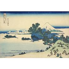 葛飾北斎: Shichiri Beach in Sagami Province, from the series Thirty-six Views of Mt. Fuji - ウィスコンシン大学マディソン校