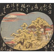Torii Kiyonaga: Autumn Moon at Atago Hill, from the series Eight Views of Edo - University of Wisconsin-Madison