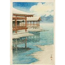 Kawase Hasui: A Fine Winter's Sky, Miyajima, from the series Souvenirs of Travel, Second Series - University of Wisconsin-Madison