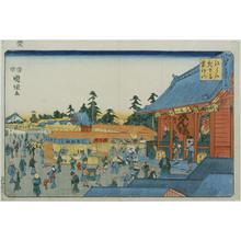 Utagawa Kunitsuna: The Kaminarimon at the Kanseon Temple in Asakusa, from the series Famous Places in Edo - University of Wisconsin-Madison