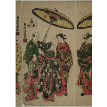 鳥居清廣: Courtesan of the Yoshiwara in Edo with Attendants - ウィスコンシン大学マディソン校