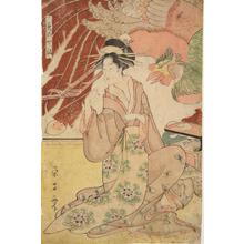 Chokosai Eisho: The Courtesan Misayama - University of Wisconsin-Madison