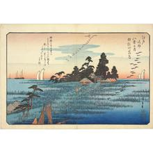 歌川広重: Descending Geese at Haneda, from the series Eight Views of the Environs of Edo - ウィスコンシン大学マディソン校