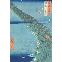 Utagawa Hiroshige: Amanohashidate Peninsula in Tango Province, no. 38 from the series Pictures of Famous Places in the Sixty-odd Provinces - University of Wisconsin-Madison