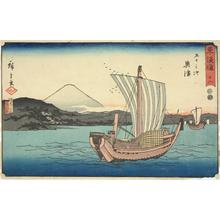 Utagawa Hiroshige: Kiyomi Barrier and Seikenji near Okitsu, no. 18 from the series Fifty-three Stations of the Tokaido (Marusei or Reisho Tokaido) - University of Wisconsin-Madison