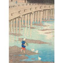 川瀬巴水: Gion Bridge, Amakusa - ウィスコンシン大学マディソン校