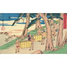 歌川広重: Kameyama, no. 47 from the series Fifty-three Stations of the Tokaido (Gyosho Tokaido) - ウィスコンシン大学マディソン校