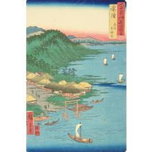 Utagawa Hiroshige: The Great Shrine at Kashima in Hitachi Province, no. 21 from the series Pictures of Famous Places in the Sixty-odd Provinces - University of Wisconsin-Madison