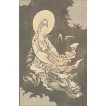 Katsushika Hokusai: Untitled (Immortal on Dragon), from the portfolio Hokusai's Shashin Gwofu - University of Wisconsin-Madison