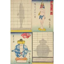 Utagawa Hiroshige: A Dried Salmon and a Tea Kettle, from the series Improvised Shadows - University of Wisconsin-Madison