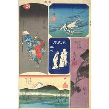 歌川広重: Yoshida, Arai, Futagawa, Shiratsuka, and Goyu, no. 8 from the series Harimaze Pictures of the Tokaido - ウィスコンシン大学マディソン校