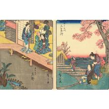 Utagawa Hiroshige: Shono, no. 46 from the series Fifty-three Stations (Figure Tokaido) - University of Wisconsin-Madison