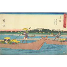歌川広重: Ferries on the Tenryu River at Mitsuke, no. 29 from the series Fifty-three Stations of the Tokaido (Gyosho Tokaido) - ウィスコンシン大学マディソン校