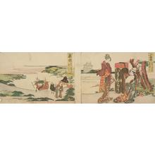 葛飾北斎: Travellers at Hakone: 2 Ri and 26 Cho to Mishima, no. 12 from a series of Stations of the Tokaido - ウィスコンシン大学マディソン校