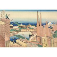 Katsushika Hokusai: The Tate River in Honjo, from the series Thirty-six Views of Mt. Fuji - University of Wisconsin-Madison