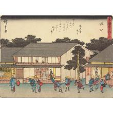 Utagawa Hiroshige: Minakuchi, no. 51 from the series Fifty-three Stations of the Tokaido (Sanoki Half-block Tokaido) - University of Wisconsin-Madison