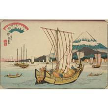 Keisai Eisen: Returning Sails at Shiba Bay, from a series of Eight Views of Edo - University of Wisconsin-Madison