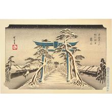 Utagawa Hiroshige: Tsurugaoka Shrine at Kamakura in Sagami Province, no. 8 from the series Intermediate Stations on the Tokaido and Views along the Narita Highway - University of Wisconsin-Madison