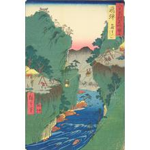 Utagawa Hiroshige: The Kago Ferry in Hida Province, no. 24 from the series Pictures of Famous Places in the Sixty-odd Provinces - University of Wisconsin-Madison