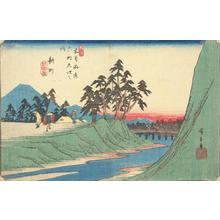 Utagawa Hiroshige: Shimmachi, no. 12 from the series The Sixty-nine Stations of the Kisokaido - University of Wisconsin-Madison