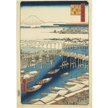 歌川広重: Clear Weather After Snow at Nihon Bridge, no. 1 from the series One-hundred Views of Famous Places in Edo - ウィスコンシン大学マディソン校