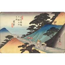 Utagawa Hiroshige: Tsumakago, no. 43 from the series The Sixty-nine Stations of the Kisokaido - University of Wisconsin-Madison