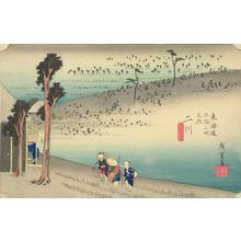 Utagawa Hiroshige: The Sarugababa Rest Stop at Futagawa, no. 34 from the series Fifty-three Stations of the Tokaido (Hoeido Tokaido) - University of Wisconsin-Madison