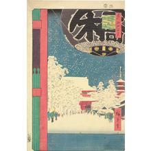歌川広重: Kinryuzan at Asakusa, no. 99 from the series One-hundred Views of Famous Places in Edo - ウィスコンシン大学マディソン校