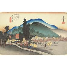 歌川広重: The Ishiyakushiji at Ishiyakushi, no. 45 from the series Fifty-three Stations of the Tokaido (Hoeido Tokaido) - ウィスコンシン大学マディソン校