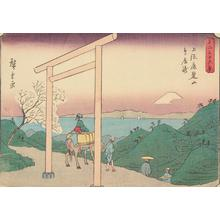 Utagawa Hiroshige: The Torii Promontory on Mt. Rokuso in Kazusa Province, no. 8 from the series Thirty-six Views of Mt. Fuji - University of Wisconsin-Madison
