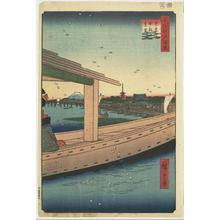 Utagawa Hiroshige: Distant View of Kinryuzan Temple and Azuma Bridge, no. 39 from the series One-hundred Views of Famous Places in Edo - University of Wisconsin-Madison