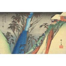 Utagawa Hiroshige: Nunobiki Waterfall in Settsu Province, from the series Famous Places in Japan - University of Wisconsin-Madison