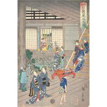二歌川広重: An Anticipatory View of the Ganki Restauraunt in Yokohama - ウィスコンシン大学マディソン校