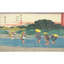 Utagawa Hiroshige: The Ford over the Seto River near Fujieda, no. 23 from the series Fifty-three Stations of the Tokaido (Gyosho Tokaido) - University of Wisconsin-Madison