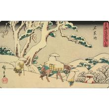 Utagawa Hiroshige: Ishiyakushi, no. 45 from the series Fifty-three Stations of the Tokaido (Gyosho Tokaido) - University of Wisconsin-Madison