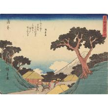 歌川広重: Kambara, no. 16 from the series Fifty-three Stations of the Tokaido (Sanoki Half-block Tokaido) - ウィスコンシン大学マディソン校
