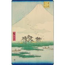 歌川広重: The Twelve Views of Mount Fuji - ウィスコンシン大学マディソン校