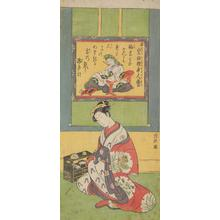鳥居清経: Courtesan Kneeling before a Hanging Scroll, from a series of Three Pictures of Courtesans Matched with Classical Verse - ウィスコンシン大学マディソン校